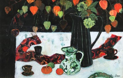 Modern Artist Ann ORAM - Espresso Cups and Chinese Lanterns
